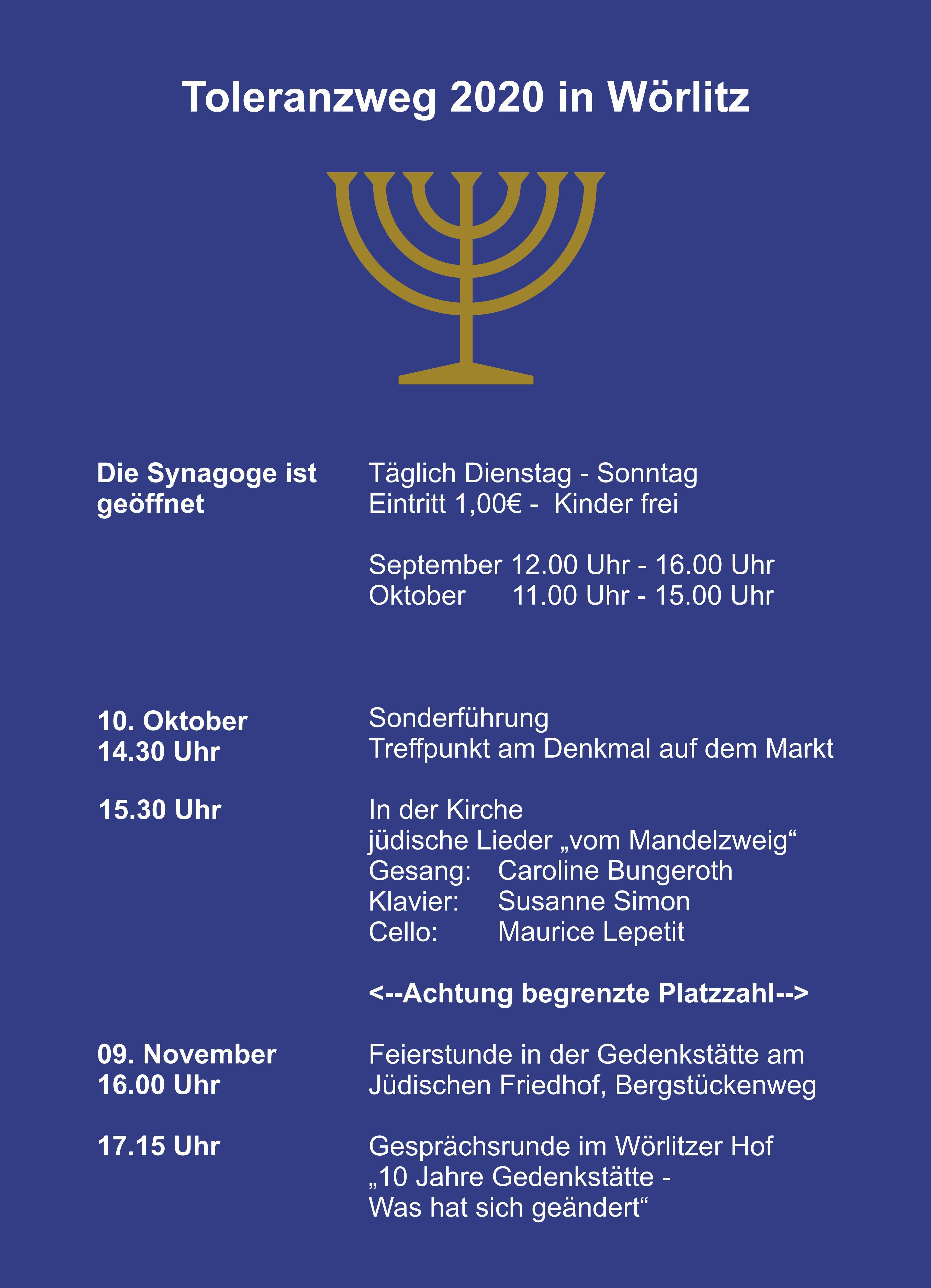 Toleranzweg Wörlitz - Veranstaltungen 2020