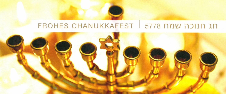 Chag Chanukka Same'ach