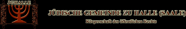 Jüdische Gemeinde zu Halle (Saale) K.d.ö.R.