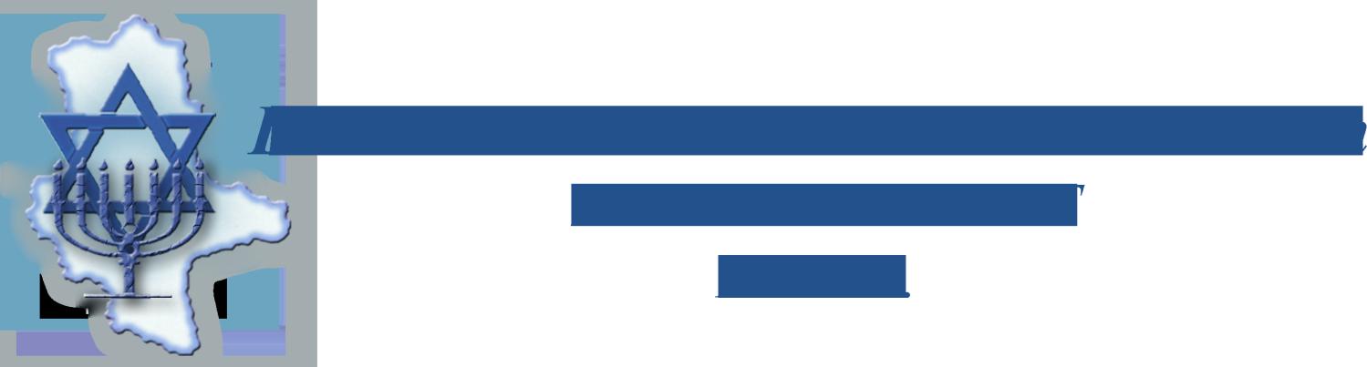 Landesverband Sachsen-Anhalt