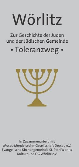 Faltblatt Toleranzweg Wörlitz 2017